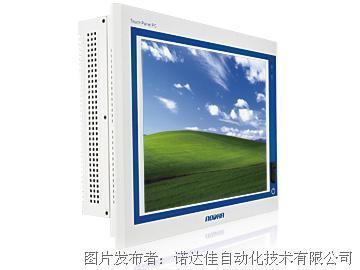 诺达佳 TPC6000-8172T工业平板电脑