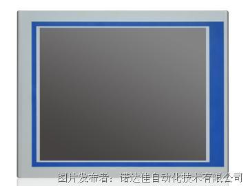 诺达佳 TPC6000-A191工业平板电脑工业平板电脑
