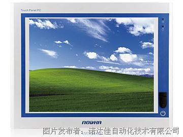 诺达佳 TPC6000-8192T系列工业平板电脑