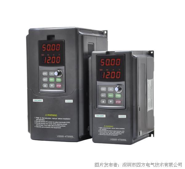 四方VS500雕刻机专用变频器