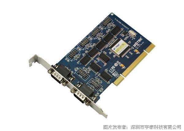 宇泰 UT-7588 PCI转8口RS-232高速串口卡(ATM机)