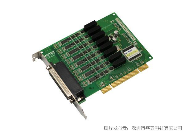 宇泰 UT-768I PCI转8口RS-232光电隔离高速串口卡