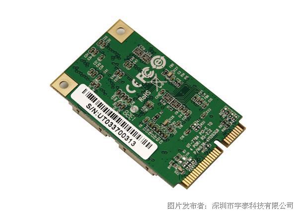 宇泰 UT-7784 4口RS-232 mini PCI-E高速多串口卡