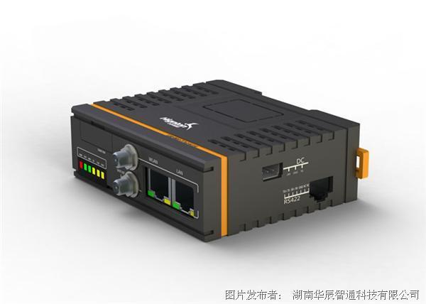 华辰智通RS485设备以太网通讯plc远程监控模块