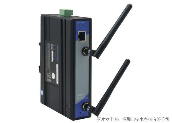 宇泰 UT-9021 工业无线AP中继器/路由