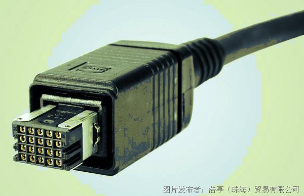 浩亭 新型PushPull20针工业连接器