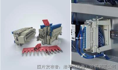 浩亭 模块化设备使用的高性能工业连接器