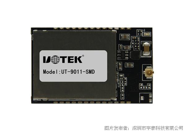 宇泰 UT-9011-SMD WIFI转TTL无线数传模块