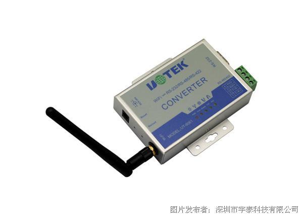 宇泰 UT-9061 10/100M TCP/IP转RS-232/485/422 WIFI串口服务器
