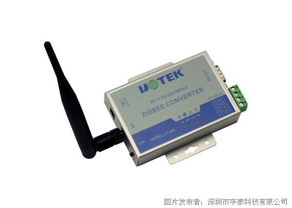 宇泰 UT-930 /485/422无线数传模块