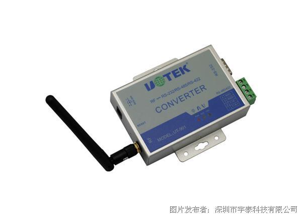 宇泰 UT-901 433MHz载波转RS-232/485/422无线数传模块