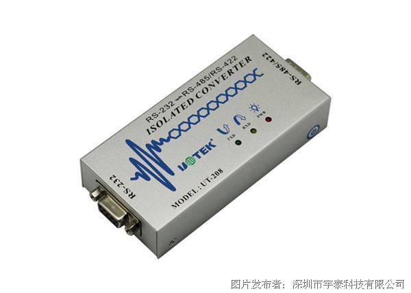 宇泰 UT-208 工业级高性能RS-232转RS-485/422光电隔离转换器