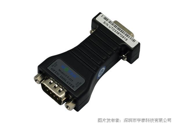 宇泰  UT-215A RS-232串口光电隔离器五线 2、3、5、4、6脚