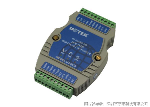 宇泰 UT-5510 数字量4通道光电隔离输入,4通道继电器输出I/O控制器