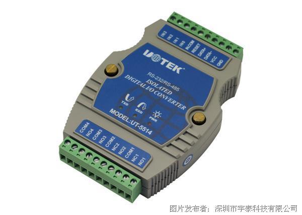 宇泰 UT-5514 数字量4通道光隔开关量输入I/O控制器