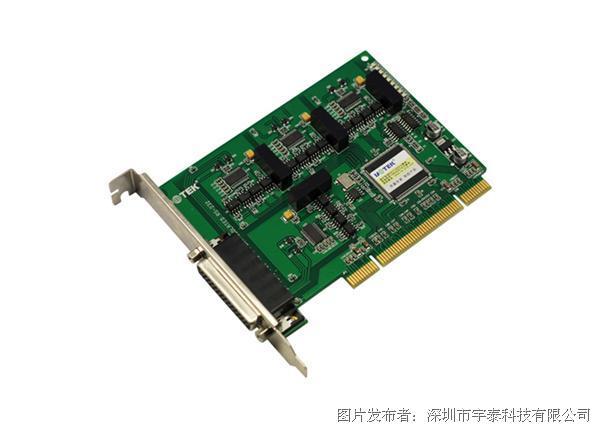 宇泰 UT-764I  PCI转4口RS-233光电隔离高速串口卡