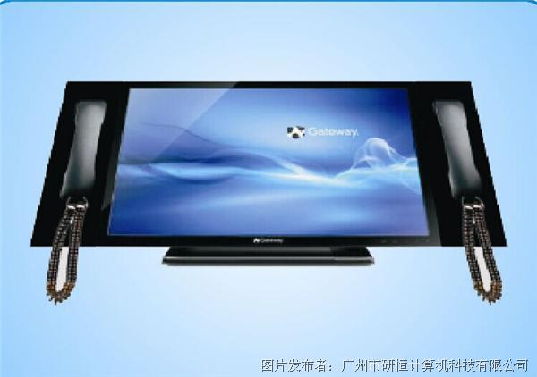 研恒PPC-2141 21.5寸高清液晶屏工业HMI