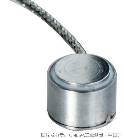 欧米茄LC307/LCM307系列 微型高容'顶帽'式称重传感器