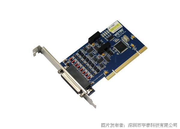 宇泰 UT-732I  2口RS-485/422 PCI光电隔离高速多串口卡