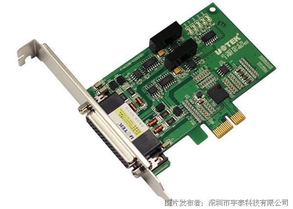 宇泰 UT-792I  2口RS-485/422 PCI-E光电隔离高速多串口卡
