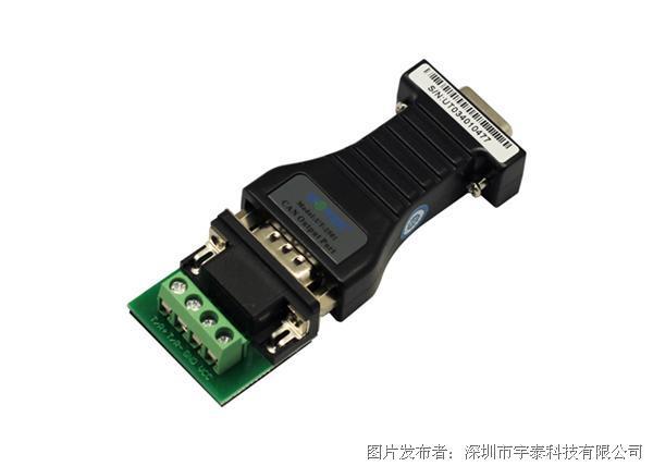 宇泰 UT-2501 RS-232转CAN BUS电平转换器