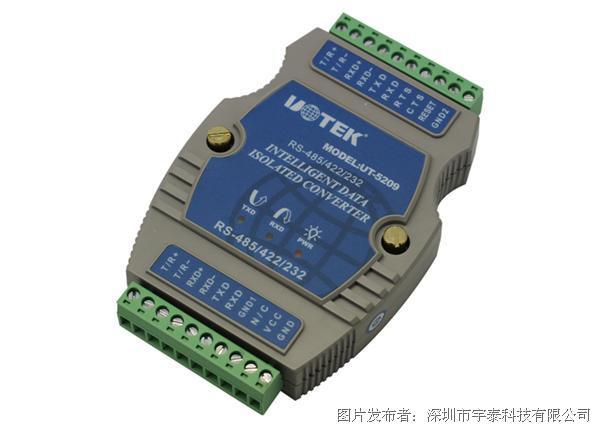 宇泰 UT-5209 可编址RS-232/485/422转RS-232/485/422转换器