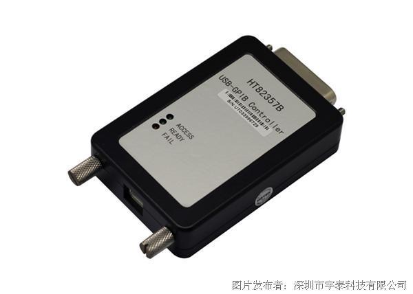 宇泰 UT-488  IEEE488 GPIB USB高速转换器(安捷伦方案)