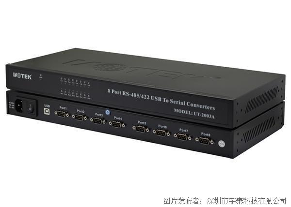 宇泰 UT-2003A USB转RS-485/422八口光电隔离转换器(USB V2.0)