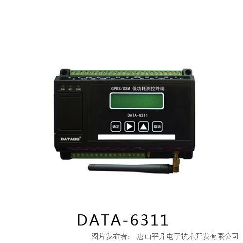 唐山平升 气象监测GPRS RTU、低功耗气象监控设备