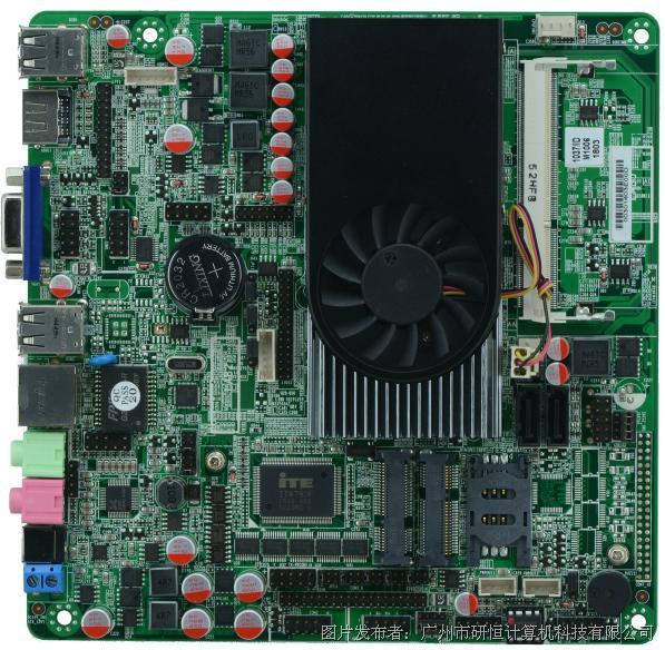 研恒EC7-H3741 多COM口低功耗工控主板