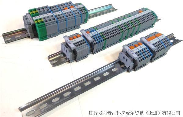 科尼威尔 CX系列弹片接线端子