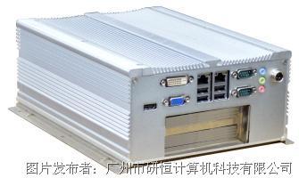 研恒MEC-H1221嵌入式静音无风扇工控机