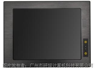 研恒PPC-H1542 15寸无风扇工业平板电脑