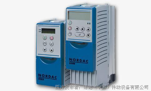 諾德(NORD) SK 500E 控制櫃式變頻器