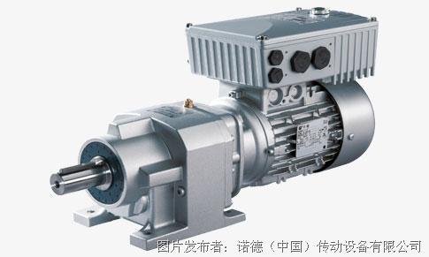 諾德(NORD)SK 180E - 經濟型分布式變頻器
