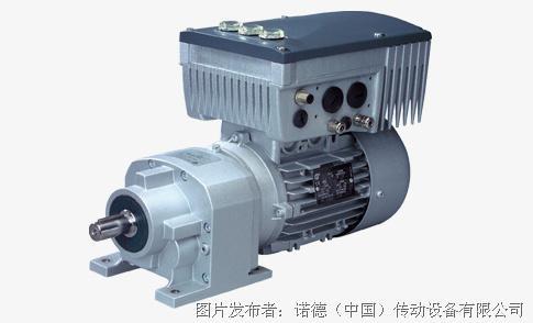 諾德(NORD) SK 200E 分布式系統通用變頻器