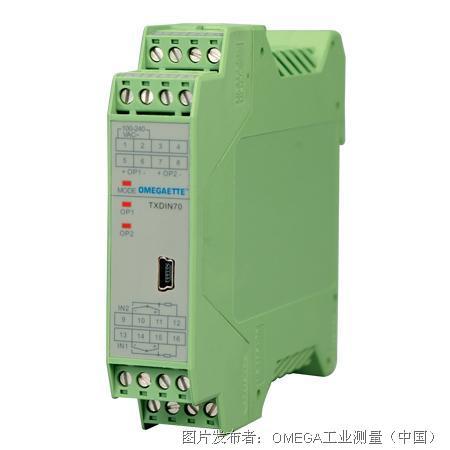 OMEGA TXDIN70双通道DIN导轨安装温度变送器