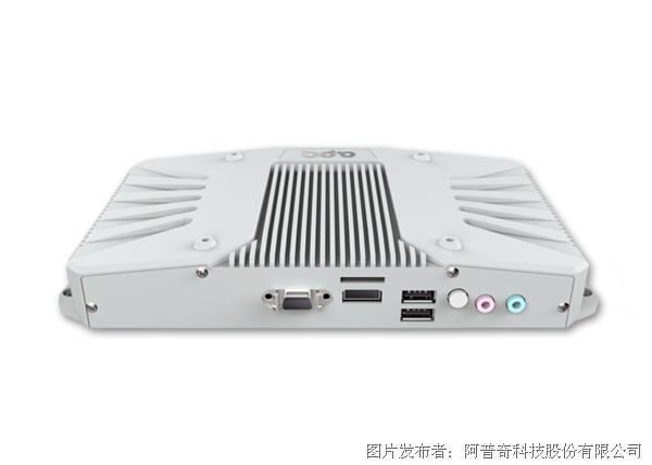 阿普奇E5低功耗超薄嵌入式电脑