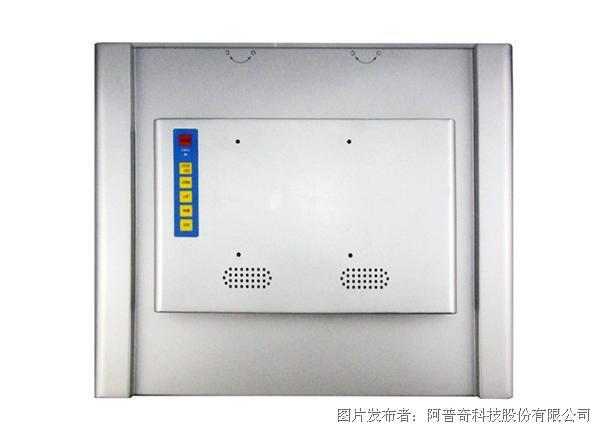 阿普奇 PANEL2000-1170T 17寸高清工业触控显示器
