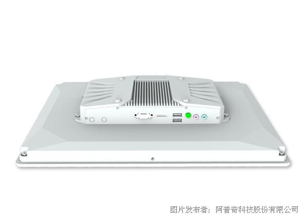 阿普奇TPC7000-8150T超薄工业平板电脑