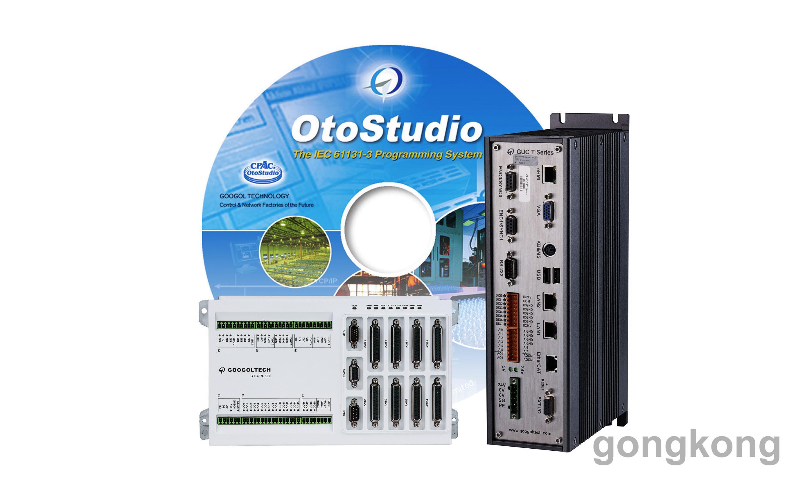 固高科技 开放式可重组工业机器人控制系统开发平台