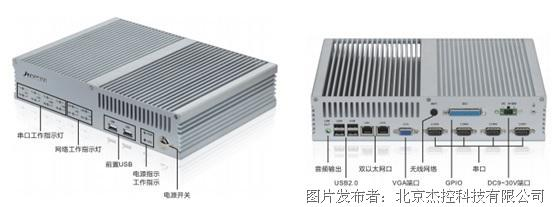 FMPC中型通讯机