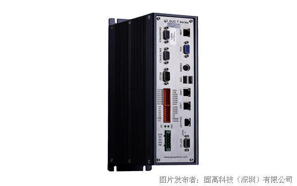 固高 GUC-EtherCAT系列嵌入式网络运动控制器