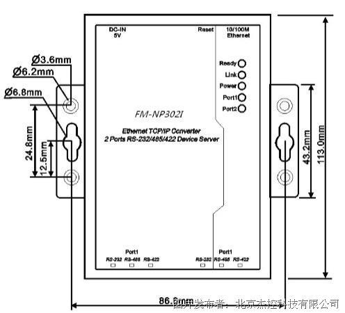 FM-NP302i串口服务器