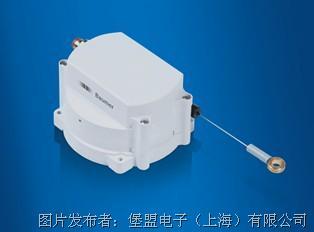 堡盟 GCA5系列拉线式传感器