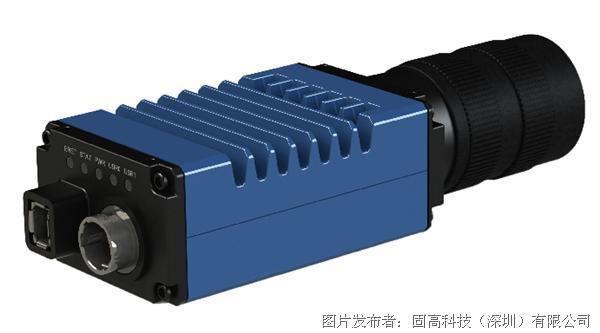 固高 Kestrel系列智能相机