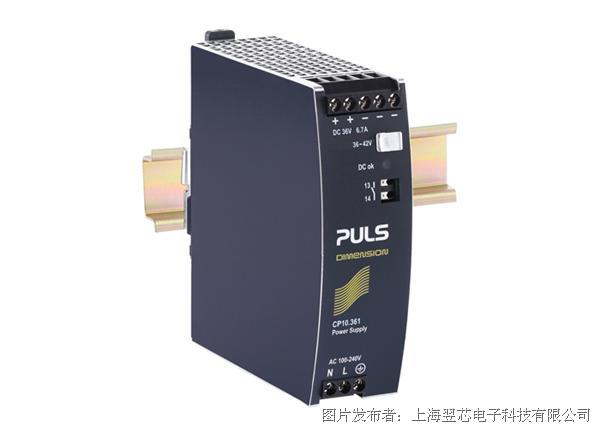 eSemiPower™ PULS的36V电源