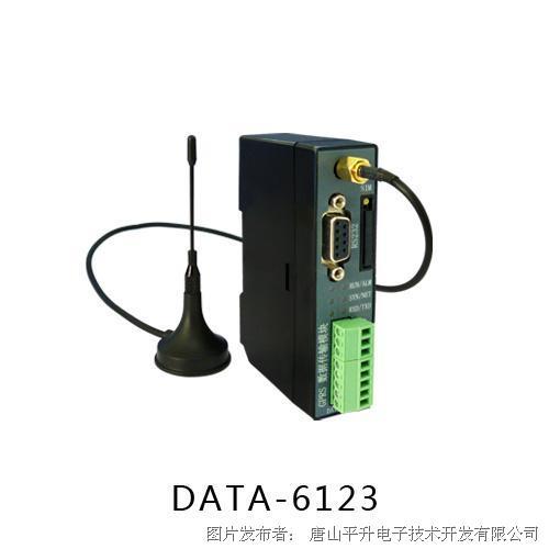 唐山平升 无线数据采集仪、无线数据采集器