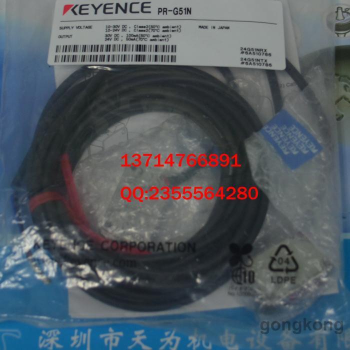 KEYENCE PR-G51N光电传感器