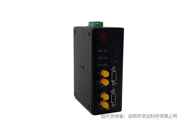 深圳讯记Profibus DP光纤中继器